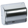 Global GX1-C Economy Automatic Hand Dryer