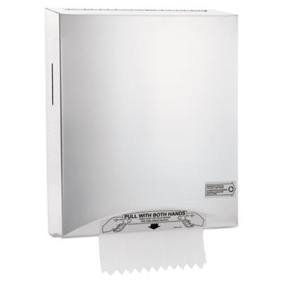 Sanitouch Hands-Free Hard Roll Towel Dispenser - Stainless Steel KCC09994