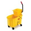 Rubbermaid [6186-88] WaveBrake® High-Capacity Foot-Activated Mop Bucket Combo w/ Sideward Pressure Wringer - 44 qt.