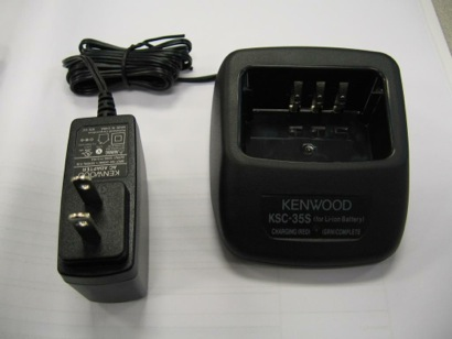 Kenwood TK-2200/3200 Series Li-Ion Fast Charging Desktop Battery Charging Cup