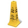 "Rubbermaid [6277-77] 4-Sided Safety Cone - Yellow - Caution/Wet Floor Symbol (Multilingual) - 25 3/4"" H RCP6277-77YEL"