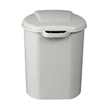 Nine Stars [DZT-8-3] Motion Sensor Activated Plastic Trash Can - Curved Rectangle - Gray - 2.1 Gallon NST-DZT83GRAY
