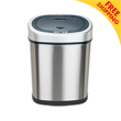 Nine Stars [DZT-42-9] Motion Sensor Activated Stainless Steel Trash Can - Oval - 11.1 Gallon