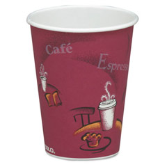 Bistro Design Hot Drink Cups, Paper, 8 oz, Maroon SCC378SI