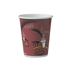 Bistro Design Paper Hot Drink Cups, Maroon - (300) 10 oz. Cups SCCOF10BI
