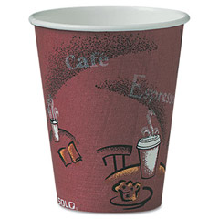 Bistro Design Paper Hot Drink Cups - (500) 8 oz. Cups SCCOF8BI