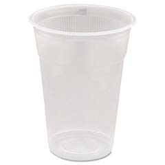 Plastic Cups, 9 oz., White, Individually Wrapped WNAAP0900W