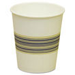 Paper Hot Cups, 10 oz, Blue/Tan BWK10SQHOTCUP