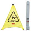 "Multilingual ""Caution"" Pop-Up Safety Cone, 3-Sided, Fabric, 21 x 21 x 20, Yellow RCP9S00YEL"