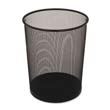 Steel Mesh Round Wastebasket - 5 Gallon - 6 Pack RCPWMB20BK