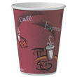 Bistro Design Paper Hot Drink Cups - (300) 12 oz Cups SCCOF12BI