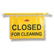 Site Safety Hanging Sign, 50w x 1d x 13h, Yellow RCP9S15YEL